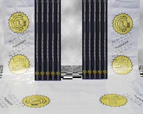 r15-500x400